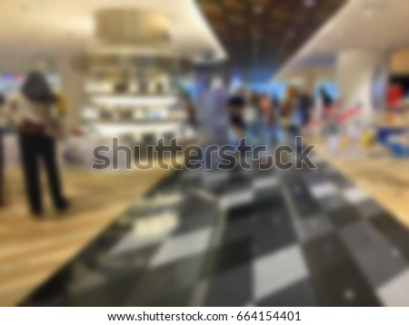 Blur Background Store or mall #664154401