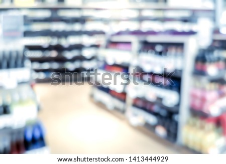 Blur background with bokeh of Supermarket store  #1413444929