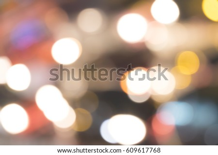 blur bokeh colorful/multicolor light of building and traffic in the Bangkok city in Thailand. abstract background #609617768