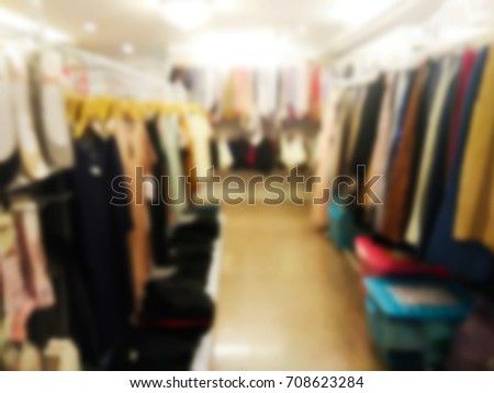 blur Clothing store #708623284