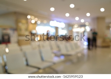 Blur focus of  waiting area seats.Public building waiting area. Hospital interior detail. Nobody. Horizontal