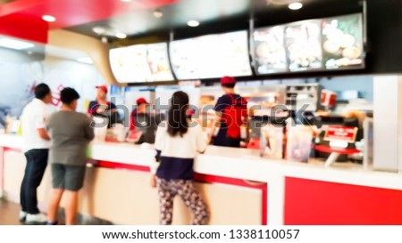 Blur image of fast food restaurant. #1338110057
