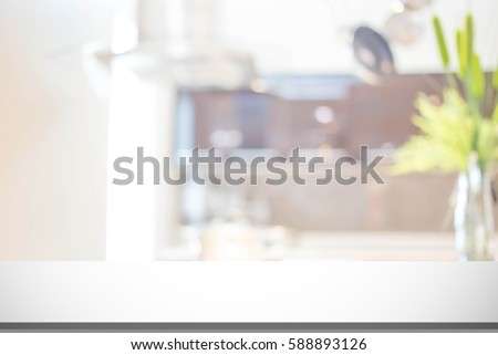 Shutterstock Blur image of modern Kitchen Room interior. Kitchen Room.