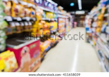Blur Image of pet food shop