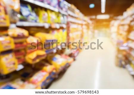 Blur Image of pet food shop #579698143