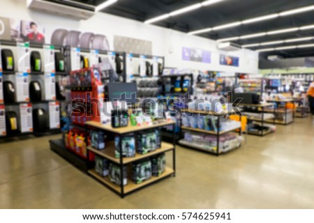 blur image of shelves in an auto parts store #574625941