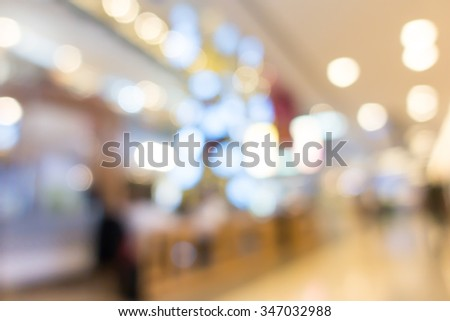 Blur image of shopping mall with shining lights #347032988