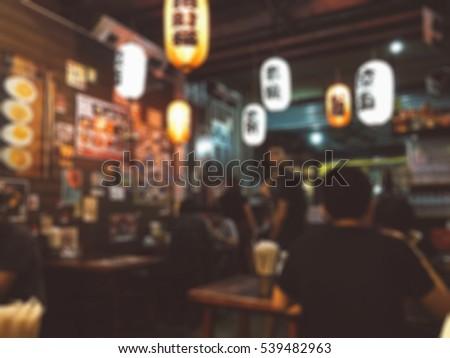 blur japanese restaurant for...