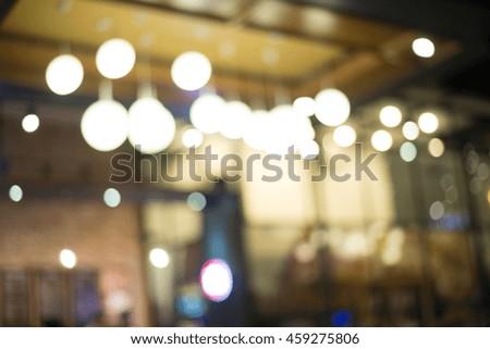 blur light background #459275806