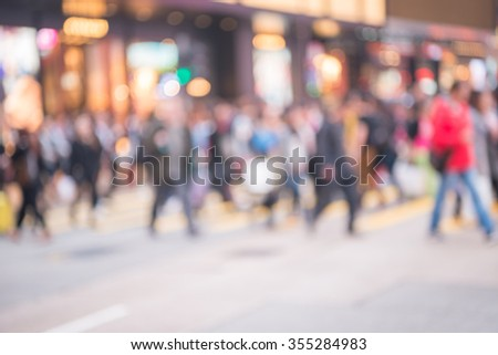 Blur movement of city people worker, shopping on Street in hongkong #355284983