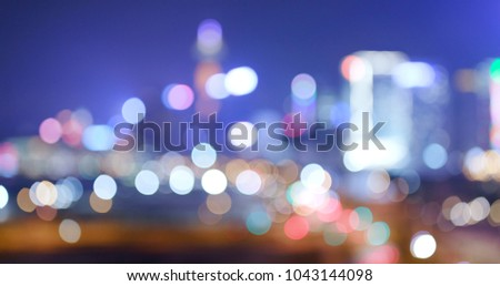 Blur of city traffic at night