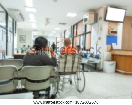 blur of  hospital or clinic interior for background,patient waiting on wheelchair for see doctor. Stock fotó ©