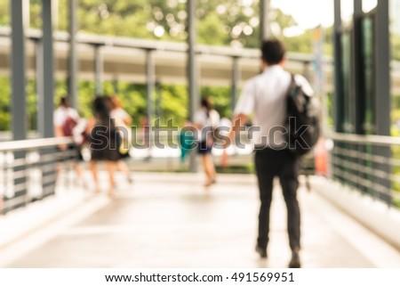 Blur People Walking Through The Hospital Corridor 491569951
