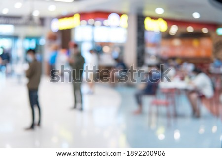 Blur picture of people in the supermarket ストックフォト ©