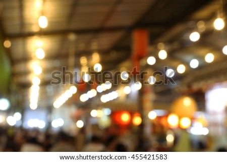 Blur restaurant or cafe restaurant with abstract bokeh light image background.  #455421583