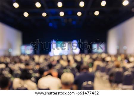 Blur seminar room. #661477432