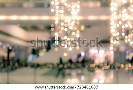 blur shopping mall background...