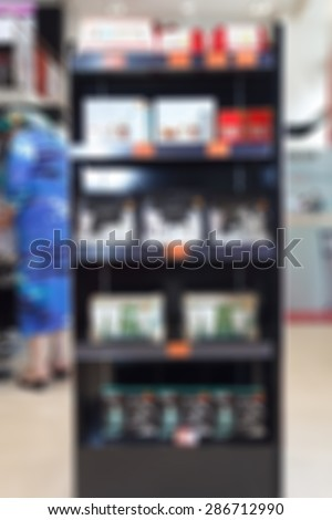 Blur shopping store with bokeh abstract background -  cosmetic and beauty