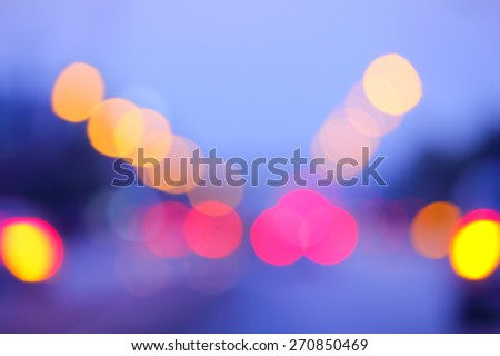 blur spot,blur background,blur light