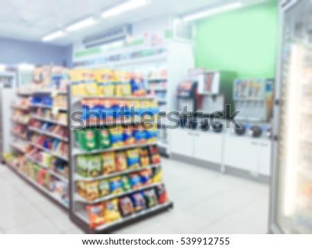 Blur supermarket interior for background