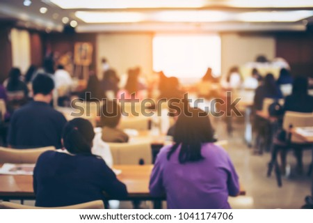 Blur training of nursery owners seminar in blurry seminar room  background, conference convention concept. #1041174706