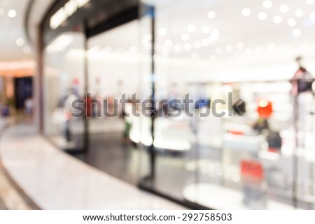 Blur view of shopping center background