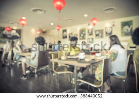 Abstract Blur of Chinese restaurant for background Images