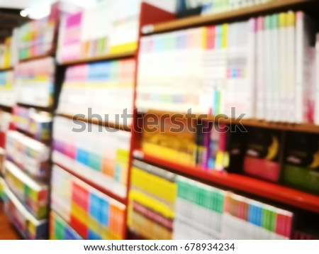 blurred abstract background of...