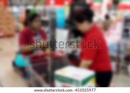 Blurred abstract background of in supermarket #451025977