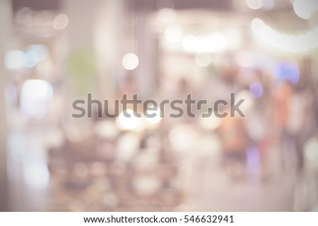 Blurred abstract background of In The Shopping Mall #546632941