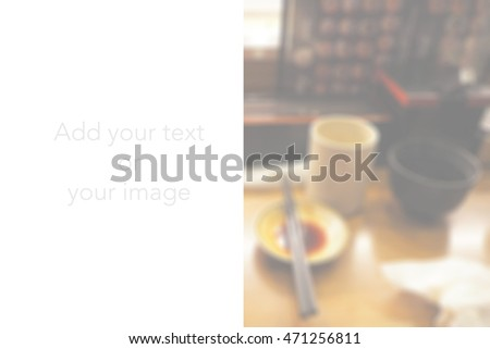 Blurred abstract background of Japanese dish sushi restaurant #471256811