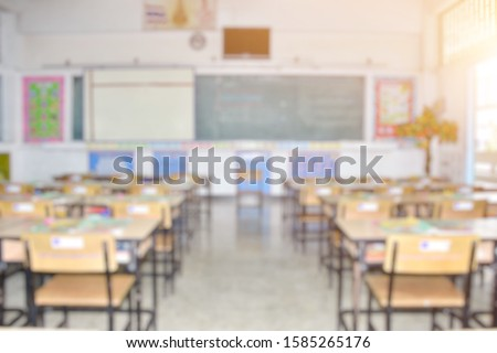 Blurred atmosphere at the primary education classroom is clean, and colorful.
