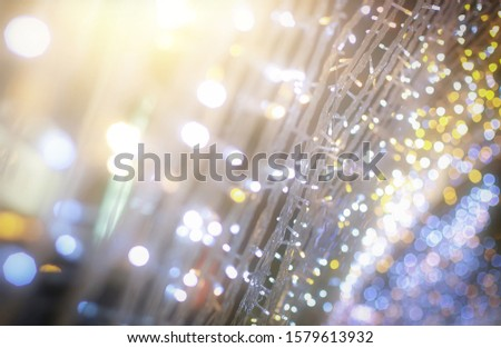 Blurred backdrop, blurred background, circle blur, bokeh blur from the light shining through as a backdrop and beautiful computer screen images. #1579613932