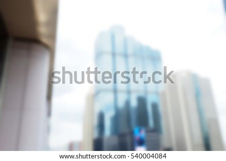 Blurred  background abstract and can be illustration to article of Office Building #540004084
