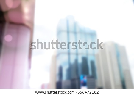 Blurred  background abstract and can be illustration to article of Office Building #556472182