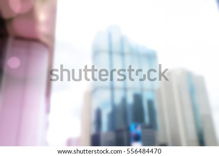 Blurred  background abstract and can be illustration to article of Office Building #556484470