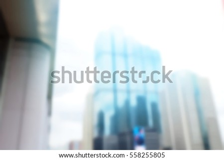 Blurred  background abstract and can be illustration to article of Office Building #558255805