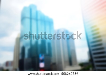 Blurred  background abstract and can be illustration to article of Office Building #558262789