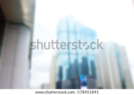 Blurred  background abstract and can be illustration to article of Office Building #578451841