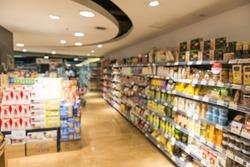 Blurred background : inside of the supermarket