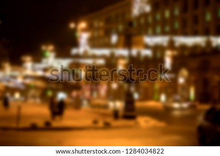 Blurred background. Night city lights blur. night city life: car and street lamps, retro style #1284034822