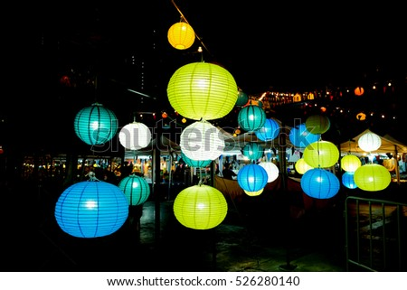 free photos colorful chinese paper lantern bokeh background avopix com