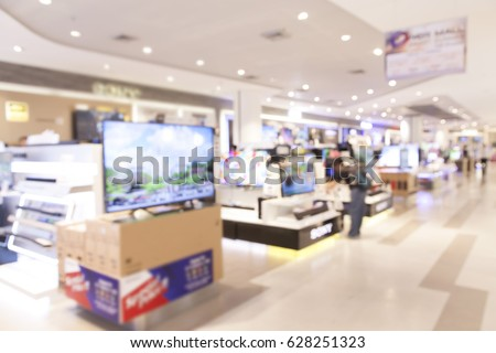 blurred background of electronic store