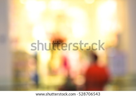 Blurred background of store #528706543