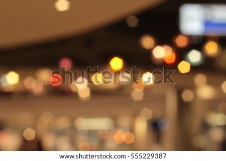 blurred bokeh of light at night #555229387