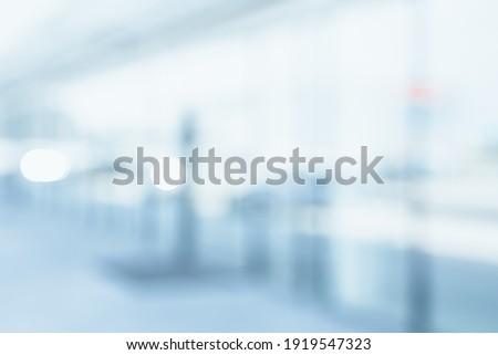 BLURRED BUSINESS STORE BACKGROUND, MODERN BLUE OFFICE INTERIOR