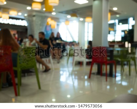 Blurred cafe background defocused image #1479573056