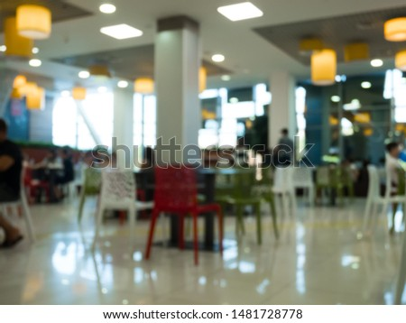 Blurred cafe background defocused image #1481728778