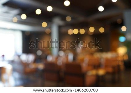 Blurred cafe interior with some people on a background. Coffee house blur background. #1406200700