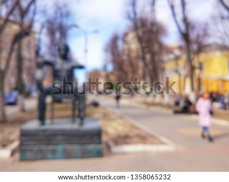 Blurred defocused photograph of the pedestrian Karl Marx street - one of the central streets of the city of Voronezh, Russia #1358065232